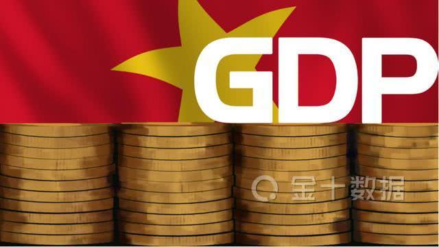 越南gdp_2025年:越南数字经济约占GDP的20%