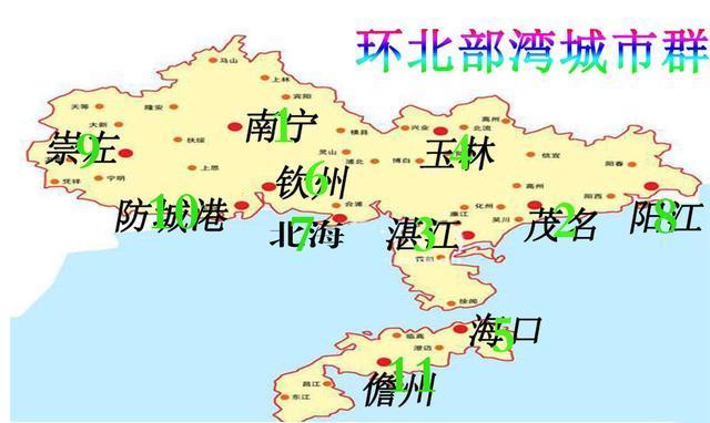 茂名gdp_广东珠海的2019上半年GDP出炉,省内可排名多少?