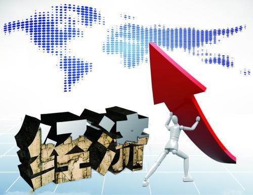 美国gdp增长_美国四季度GDP增长2.1%创下三年来最低