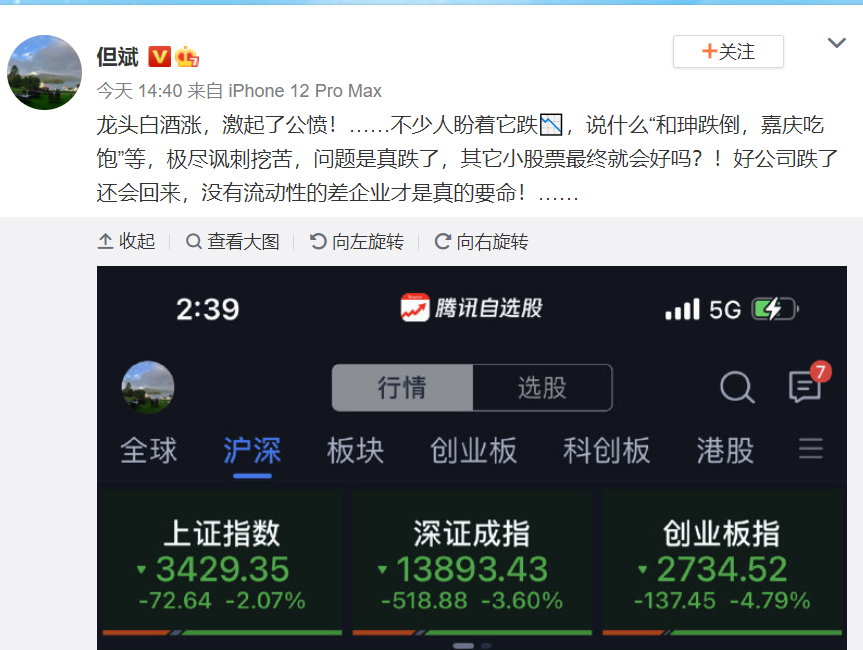 茅台gdp_茅台跌破2000,半个贵州GDP跌没了,中信证券曾喊3000