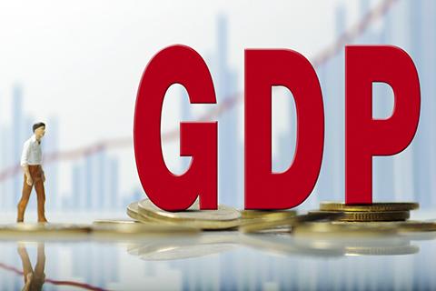 人均gdp城市排名2021_2020中国城市GDP百强榜2021中国GDP是多少